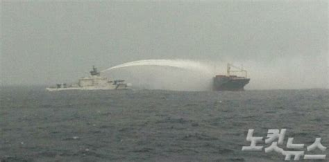 Containership Kamala on fire in East China Sea - VesselFinder